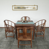 Belize Sandalwood Mahjong table Chess table Tea table Dining table One table Four chairs Mahogany table