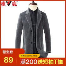 Yalu anti-season clearance hair coat mens middle and long clip cotton jackets to keep warm turn collar plush windshield.