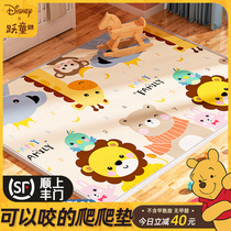 Baby crawling mat Thickened Baby crawling family bedside Childrens XPE mat Summer fall-proof collapsible mat