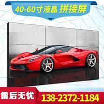 Самсунг ЛГ46 49 55 дюймов соединяя экран привел панель монитора КТВ безшовную узкую сторону большого экрана видеостены 47