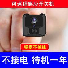Small camera wireless WiFi network outdoor connected mobile phone remote home night vision monitor without network