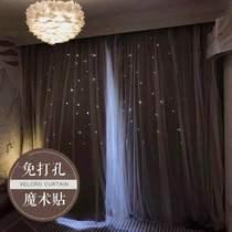Net rouge ins Auto-adhésif pâte magique location Chambre petite baie vitrée chambre rideaux occultants fini trou-installation gratuite