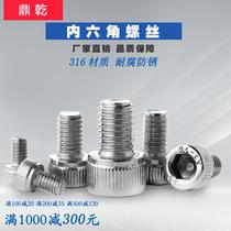 Шестиугольный винт из нержавеющей стали M2M2.5M3M4M5 316 чашки головной болт цилиндрический головной винт.