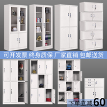 File cabinet leather cabinet data cabinet office financial file voucher low cabinet household storage and changing cabinet with lock