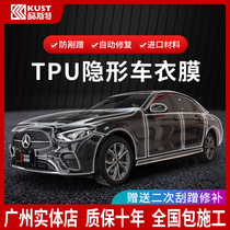 Coolster car invisible car tpu vehicle rhino skin paint protective film scratch-resistant transparent film whole car