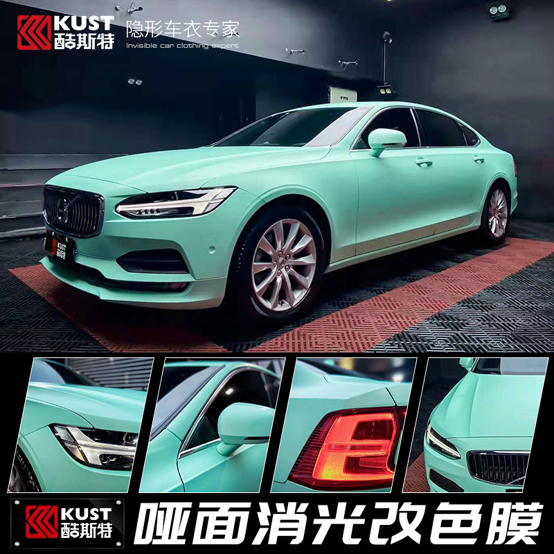 Light-out Murray white color-changing film car ultra-matte matte black car film modified sticker body color-changing film
