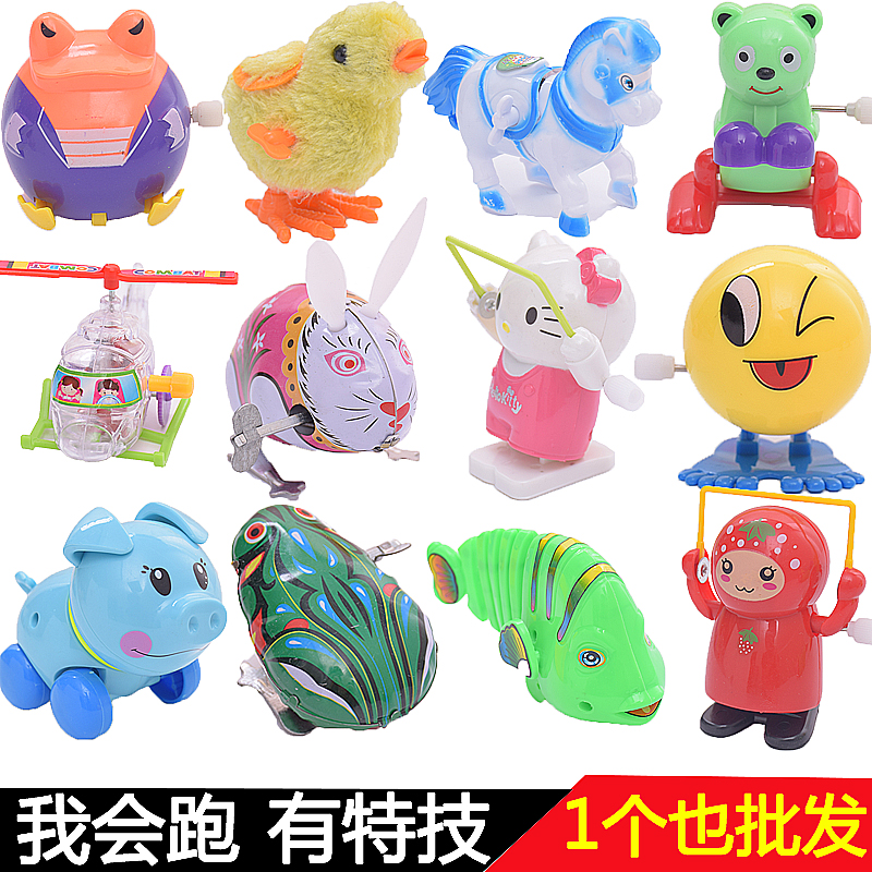 Creative Babies, Boys and Girls, Animals 0-1-2-3 Year Old Winding Frog Children Toys Supply