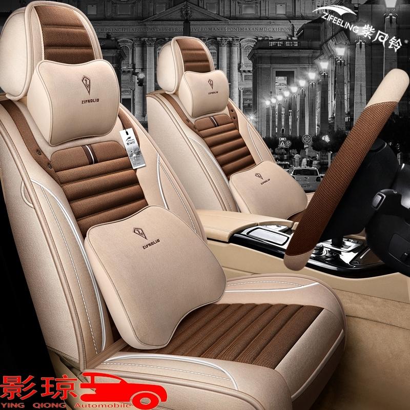 Four seasons linen car seat set Changhe Q25 Changhe Q35 Honda Jedrjee special cushion full surround seat cover