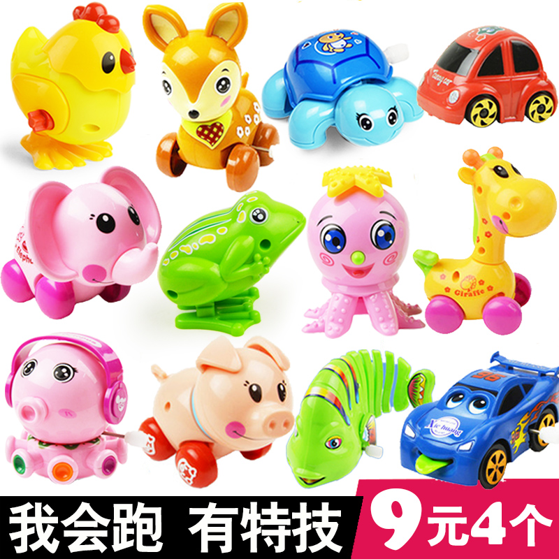 Babies, babies, toys, frogs, small animals, upper chord, children's hair-winding toys, under the age of 0-1-2-3