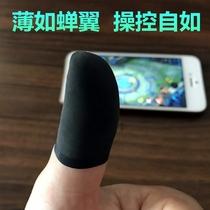 Рука игра сенсорный экран пот пот перчатки большой палец ходить артефакт рука пот мобильный король игры отправить профессию едят