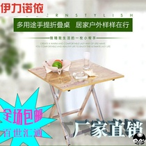 Stacked dining table simple rectangular table for 4 people outdoor stalls small household space fold table