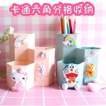 卡通创意多功能办公室收纳盒刷子筒韩国学生桌面个性六角分格笔筒