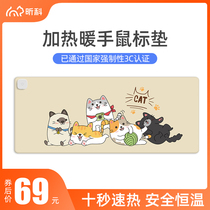 Heating mouse oversized heating computer warm hand desktop electric heating table mat office winter writing warm table treasure