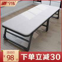 Folding bed sheets people with plate adult stable lunch break bed office nap simple hard Board marching board bed