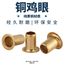 M0.9 m1m1.3m2m2.5m5m6 Hollow Copper Chicken Eye Buckle Perforated Rivet Through the Hole Copper Rivet Single Tube.