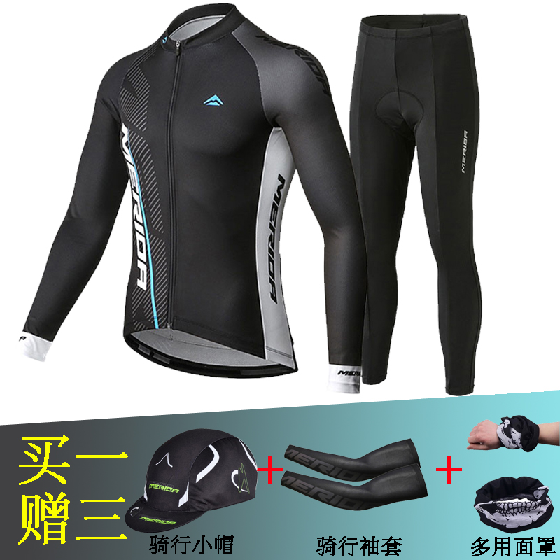 Merida Summer Long Sleeve Cycling Suit for Men and Women Motorcycle Edition Mountain Highway Bicycles