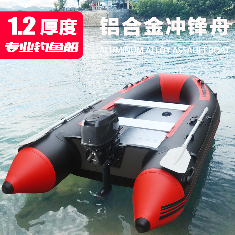 Thickened storm boat speedboat rubber boat hard-bottomed aluminum alloy wear fishing boat kayak road sub-inflatable boat fishing boat