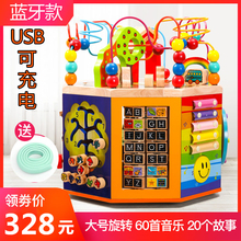 Children's Fine Motion Training Multifunctional Around Jewelry Box Babies, Boys and Girls String Pearls Early Education Educational Toys