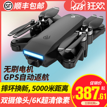 BLH entry-level brushless drone Aerial photography HD Professional long-range aircraft remote control aircraft automatic return