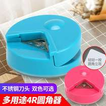 Rounded corner cutting machine scissors paper cutting machine small travel License Photo Cutter round photo printing card