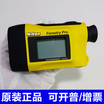 Nikon Rangefinder Nikon FORESTRY Pro Laser Telescope two point measurement high accuracy for 550AS