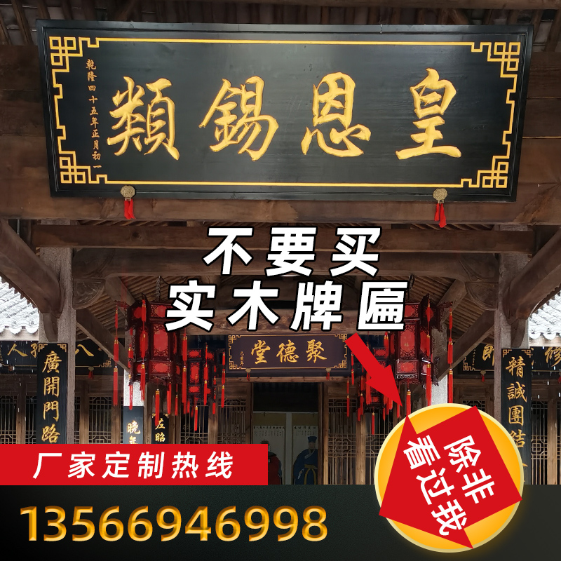 Solid wood brand to make shop door sign personality creative antique lettering wood on the joint engraving design wood carving
