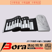 Piano house 49 key folding portable child piano introduction MIDI universal version for beginners to practice piano keyboard
