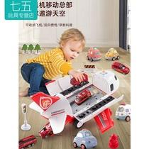 Самолет игрушка детская игрушка автомобиль набор всех видов больших устойчивых к падению 3-летних детей головоломки многофункциональный мальчик 4