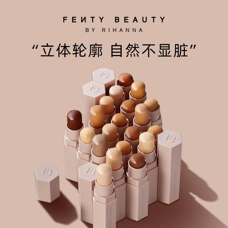 FENTY BEAUTY Rihannas 100 soft mist-moulded high-gloss natural trim bar shadow stereo contour FB