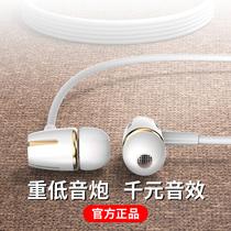 The original headphones are suitable for vivo universal x9x21vivox23vivox20x7x27plus original vivoy7s sub-wired high-quality 3-in-ear 50 earbud phone original