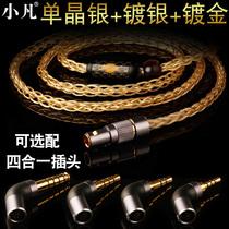 Xiaofan AU06 кабель для наушников diy Shure se846mmcxe402 5 сбалансированный кабель ie80s кабель для обновления наушников