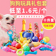 Dog toys, molars, screams, chickens, golden feathers, big dogs, Teddy puppies, puppies and pet products for relieving boredom