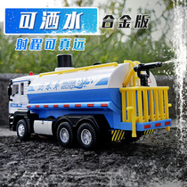 Large simulation alloy sprinkler toys can sprinkle engineering vehicles will spray water children and boys large toy car