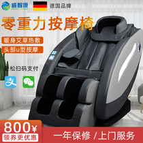 Commercial shopping mall shared scan QR code WeChat Alipay massage chair full-body automatic bar mall