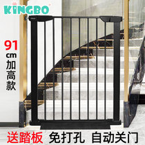 KINGBO 91cm height childrens stairwell guardrail baby safety fence pet isolation fence fence