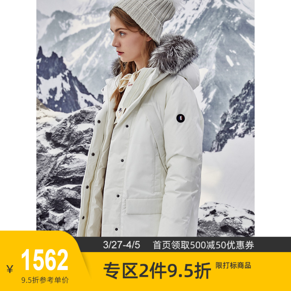 LAFUMA le fly leaf winter thickened fox fur collar down jacket womens cold suit medium long LFJU9DH60-AL