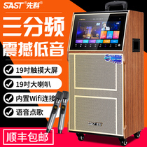 Xianke 19-inch square dance stereo Outdoor with wireless microphone portable K song karaoke machine outdoor dance table mobile lever with a display screen large volume Power Home speaker