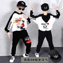 Children's suit boys spring and autumn Korean sports sweater new boys' handsome spring clothes