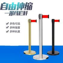 Outdoor supermarket a lobby meters wire fence hotel pull rope railing telescopic line golden ribbon maintenance fence