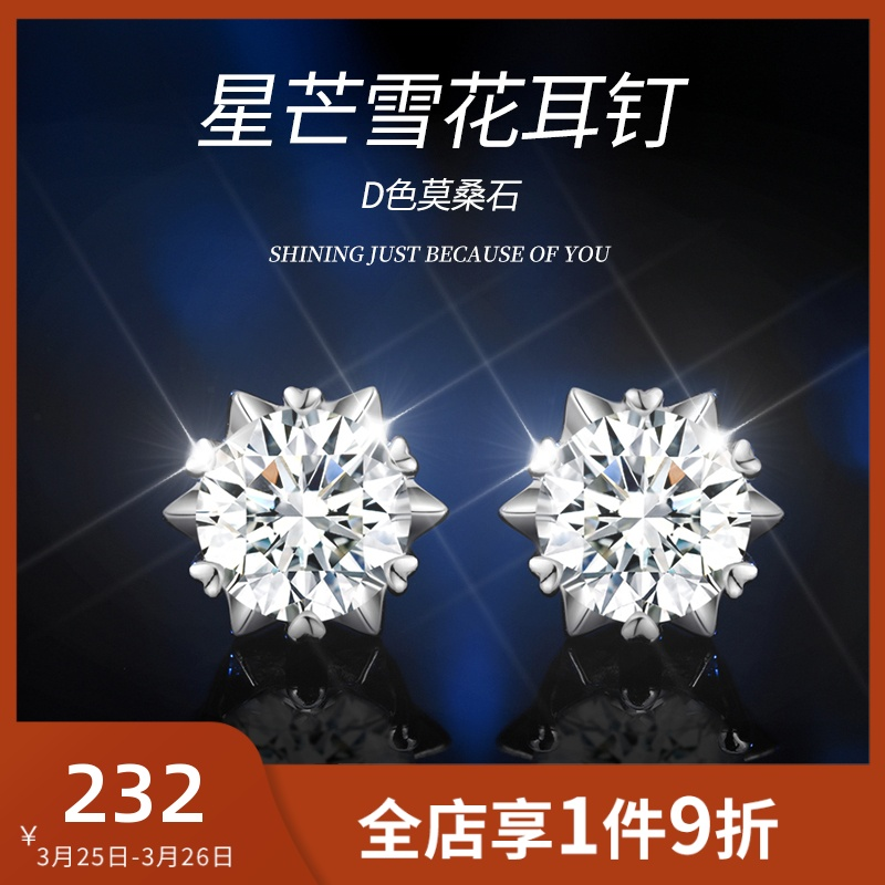 A Kramosan stone studded female sterling silver snowflake single-drill earrings 2021 new fashion birthday gift to her girlfriend