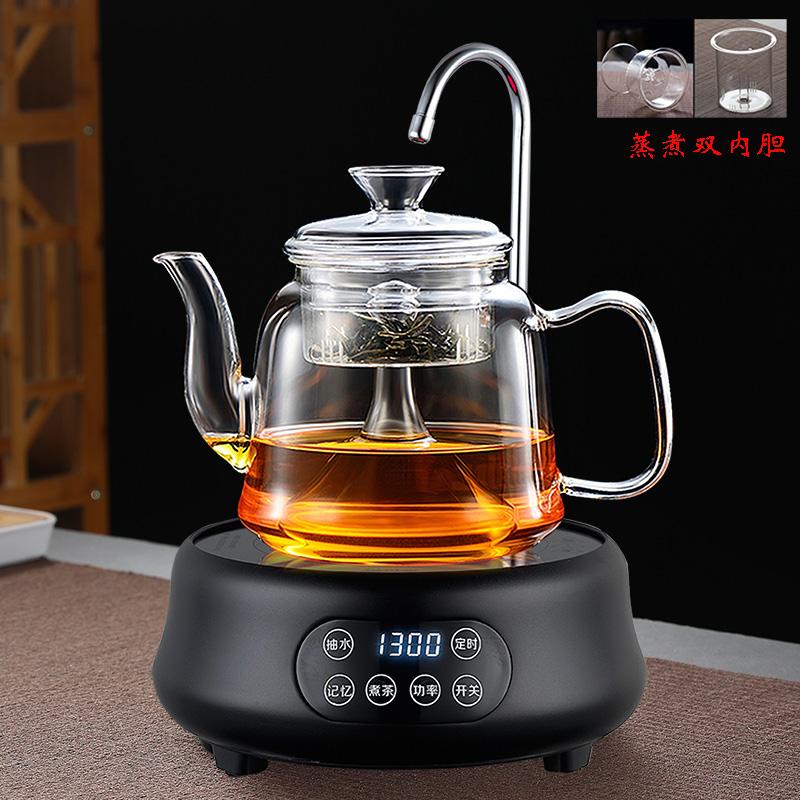 Кипячение чайник автоматически на гидроэлектростанции гончарной печи кипятить чай белый чай чайник кувшин стеклянный чайник чайник кипятить чайную плиту для домашнего использования