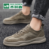 Wood Linsen 2020 new spring retro board shoes wild shoes mens Korean version of sports leisure tide shoes winter