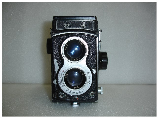 Collectible Peony 120 double anti-negative camera