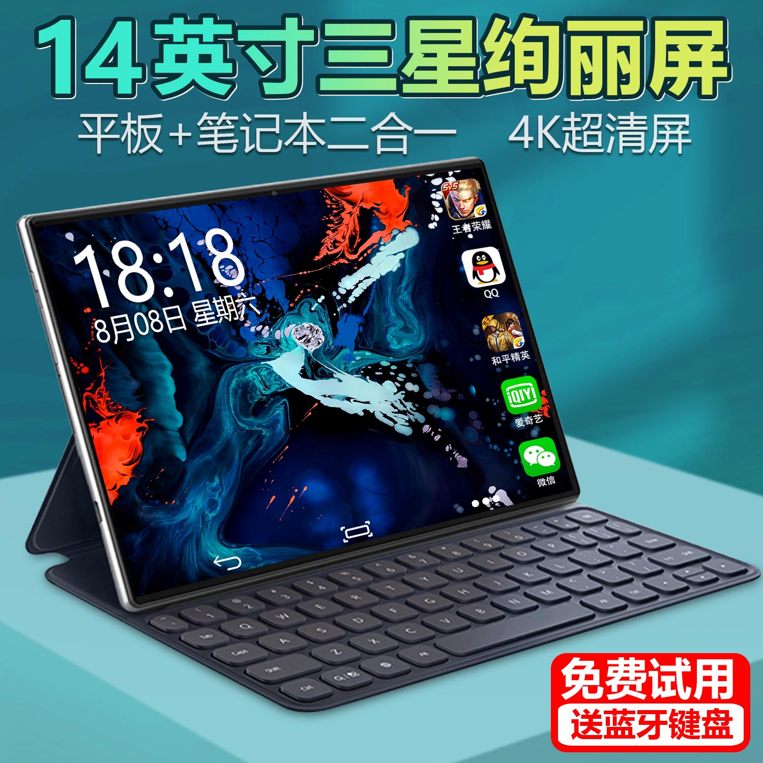 2020 new Xiaomi pie ipad tablet 13-inch full Netcom 5G two-in-one Samsung screen office entertainment game for Apple Huawei smart student learning machine official authentic