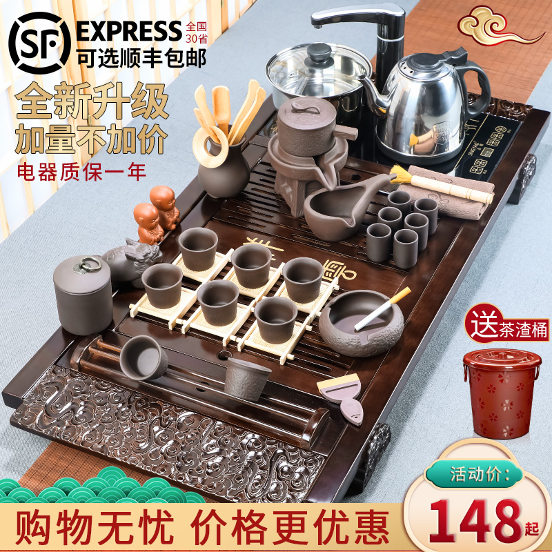 The whole set of kung fu tea sets home electric hot stove simple purple sand ceramic teacout teapot tea ceremony solid wood tea plate
