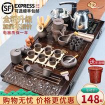 Весь набор кунг-фу чай наборы дома электрическая горячая печь простой фиолетовый песок керамический teacout чайный стол чай церемонии твердых деревянные чайные тарелки