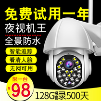 Outdoor wireless monitor camera 360-degree panoramic dead-end remote mobile phone night vision HD home waterproof
