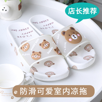 Home cool slippers female summer indoor non-slip bathroom bath cute girl heart outside penetration Ming cartoon ins tide