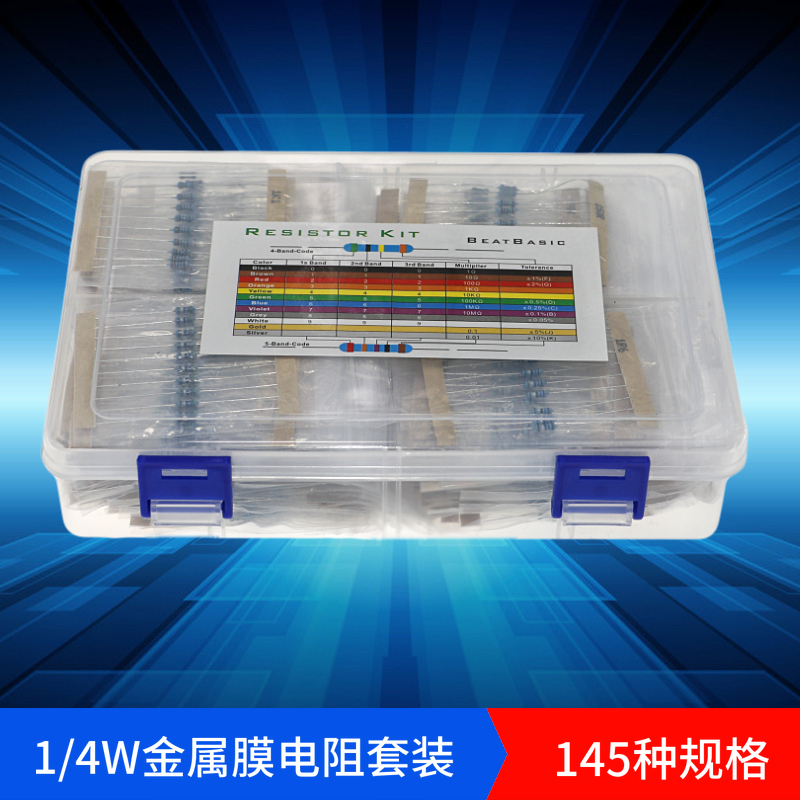 Boxed 145 kinds of 1450 (1Omega; -1M) Color ring resistor 1 4W metal film resistor package full range of mixing