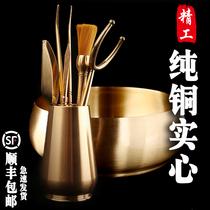 Pure Copper Tea Ceremony Six Junzi Tea cup Tea clip Tweezers Kung Fu tea knife Tea spoon Tea Needle Tea set Tea accessories